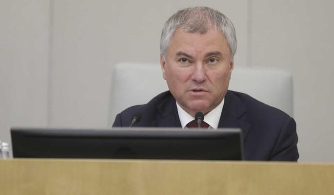 Володин рассказал россиянам о новых законах