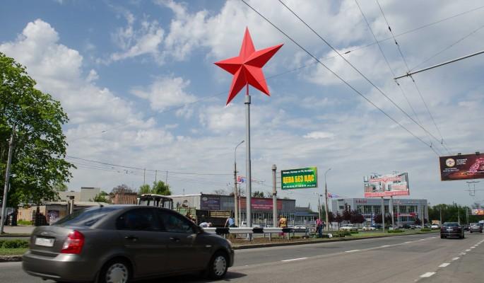 На Украине заговорили о войне после остановки военной помощи США