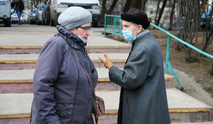 В России придумали новую страховку для пенсионеров
