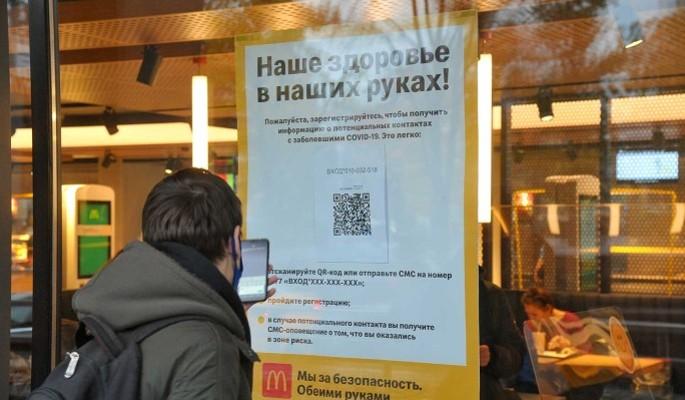 Московский бизнес оценил дополнительные меры поддержки общепита
