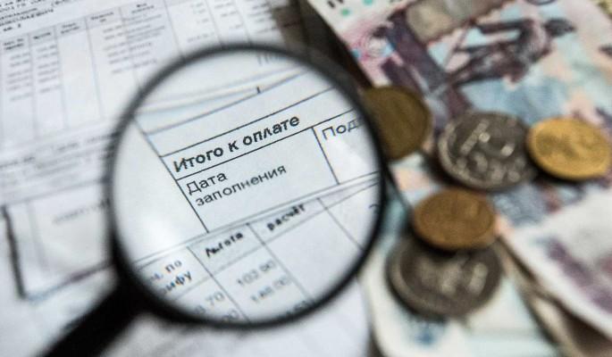 В Госдуме заговорили о возмещении расходов граждан на ЖКХ
