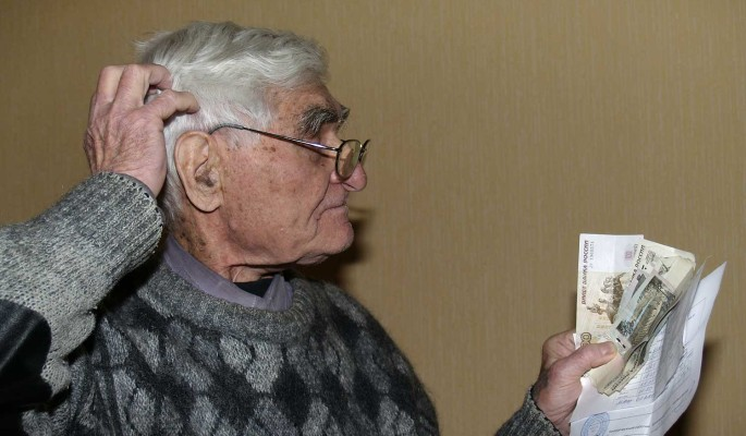 Россияне массово пожаловались на платежки с несуществующими долгами