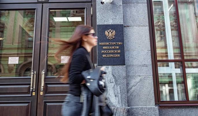 Минфин предложил повысить страховые взносы и налог на имущество
