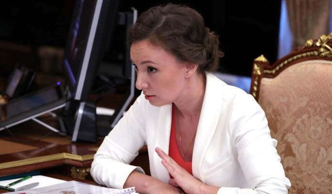Анна Кузнецова призвала поддержать все категории семей