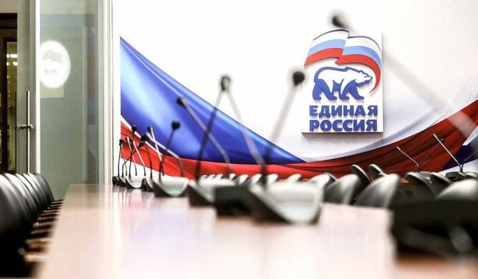"""Инициативы по поддержке инвалидов войдут в программу """"Единой России"""""""