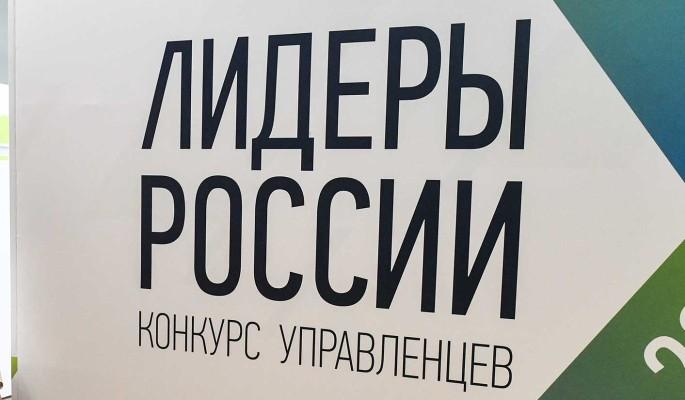 """""""Лидер России"""" Дарья Гриц получила высокую должность в университете """"Сириус"""""""