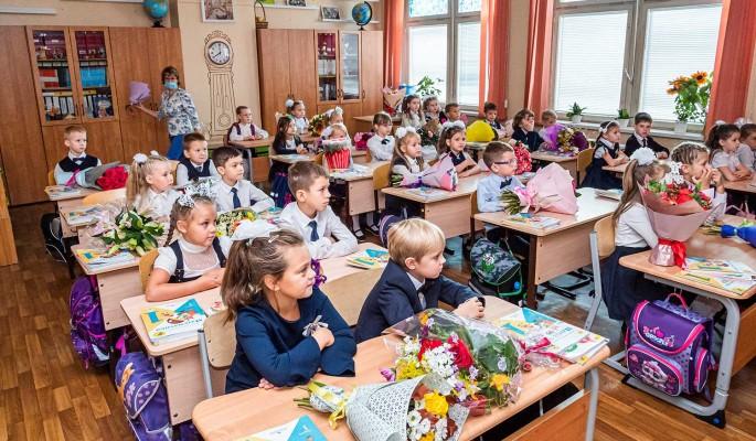 Названы условия получения единовременной выплаты на школьников