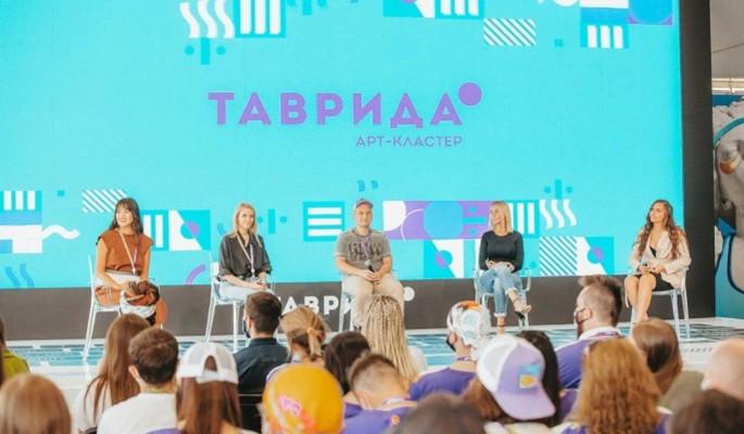 """Форум """"Россия – страна возможностей"""" пройдет в сентябре на фестивале """"Таврида-АРТ"""""""