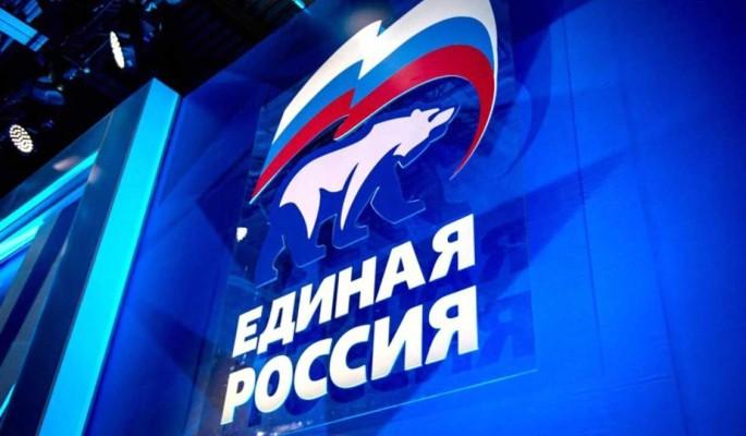 """""""Единая Россия"""" призвала все партии поддержать безопасные выборы"""