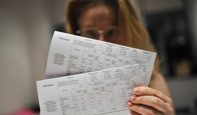 В Госдуме предложили ввести предельную долю расходов на услуги ЖКХ