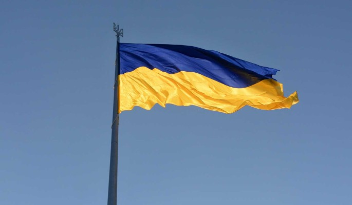 Россия подала в суд на Украину: выдвинуто 10 претензий