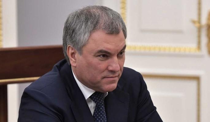 Володин о жалобе России по правам человека на Украине: Момент истины для ЕСПЧ