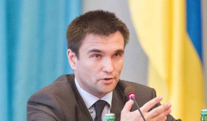Экс-глава МИД Украины о потере влияния Киева на мировой арене: Мы не в игре
