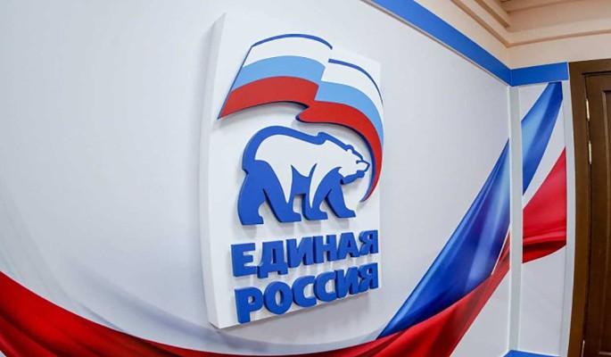 """Социологи рассказали о рейтинге """"Единой России"""""""