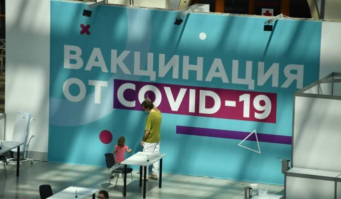 Около четверти россиян выступают за введение режима самоизоляции