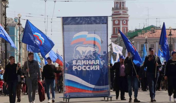 Граждане определили приоритетные направления народной программы Единой России