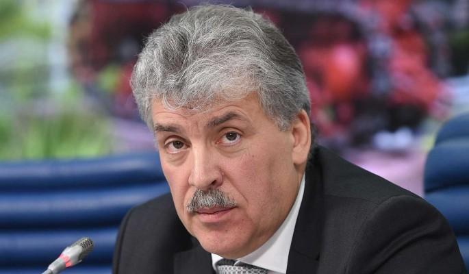 ЦИК предоставила в суде новые документы о зарубежных активах Грудинина