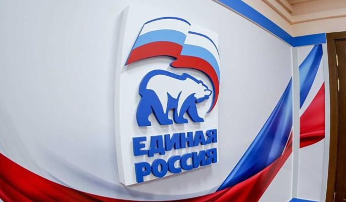 """""""Единая Россия"""" будет контролировать капремонт в школах"""