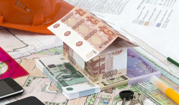 ЦБ назвал регионы России с самой дешевой ипотекой