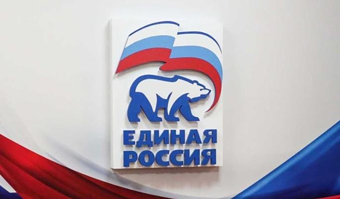 """""""Единая Россия"""" решает проблему занятости молодежи"""