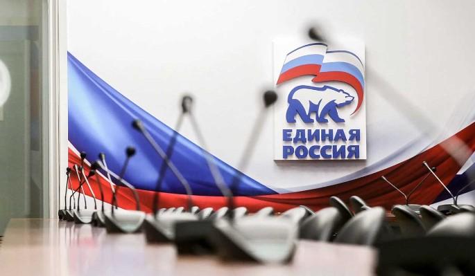 Единая Россия опубликовала предвыборную народную программу
