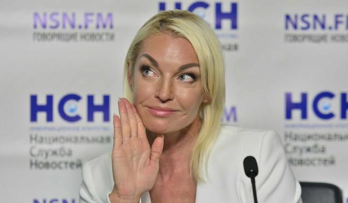 После испражнений под окнами Волочкова озвучила прайс на попадание в свои трусы