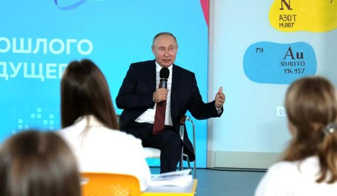Путин рассказал о влиянии политических потрясений на судьбу России