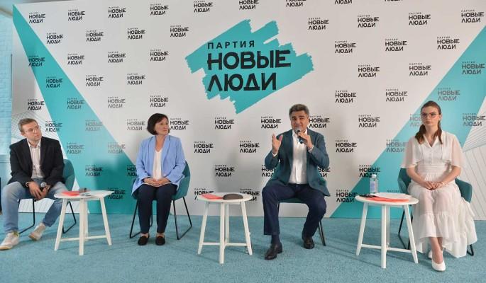 """На пути к переменам: """"Новые люди"""" представили предвыборную программу"""