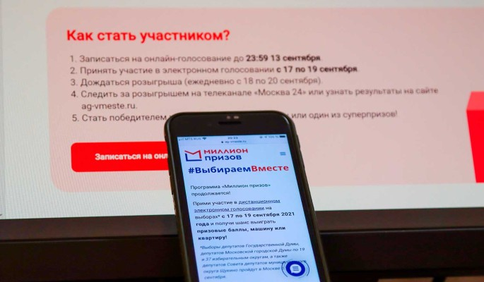 """Акция """"Миллион призов"""" поможет восстановить потребительский спрос – эксперты"""