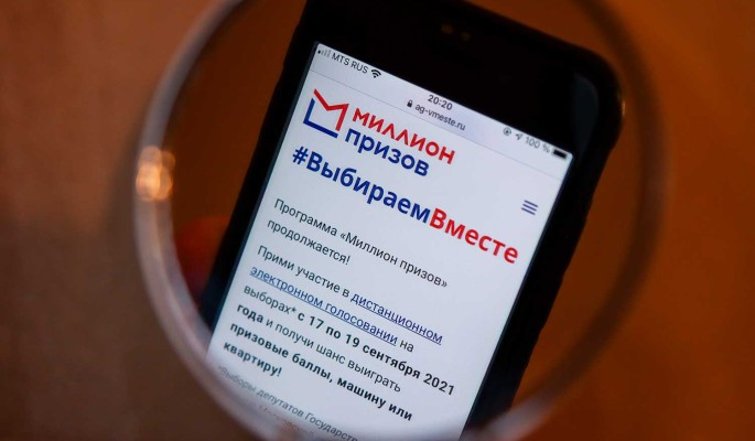 """Крупные компании рассказали об участии в программе """"Миллион призов"""" для голосующих онлайн"""