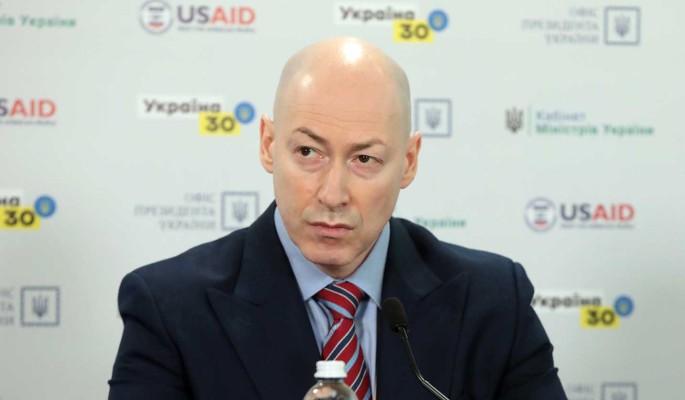 Гордон предложил назвать Украину Россией-1: Троллинг высшего порядка