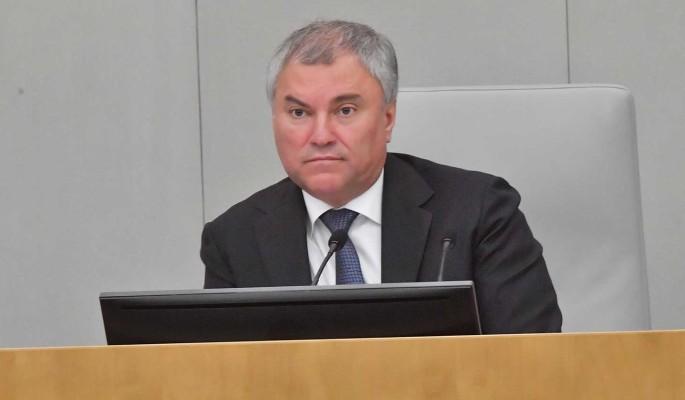 Вячеслав Володин выразил соболезнования родным и близким Евгения Зиничева