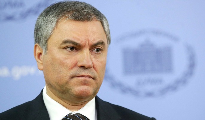 Володин осудил заявление Зеленского о пропасти между россиянами и украинцами