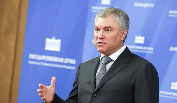 Володин назвал доклад Европарламента вмешательством в дела России: Занимайтесь обустройством своих стран
