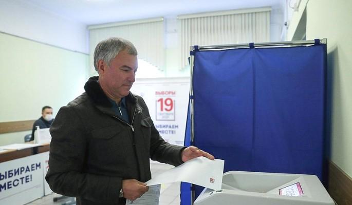 Володин призвал россиян проголосовать на выборах в Госдуму