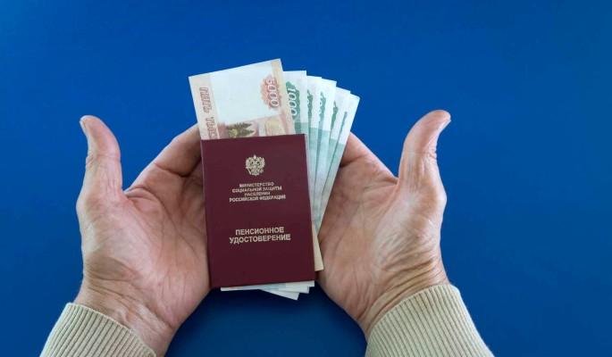 Повышение пенсий с 1 октября: кто получит надбавку