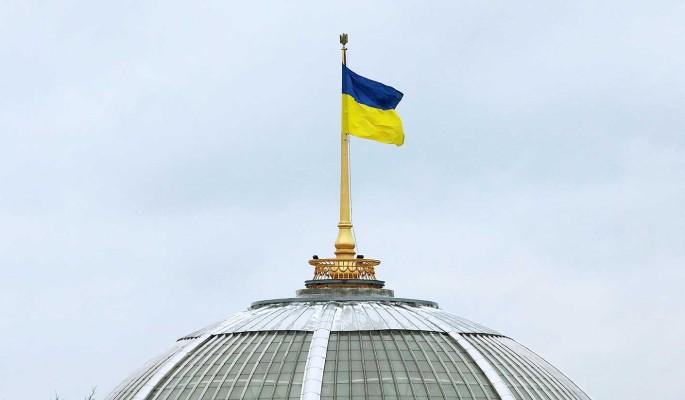 Украинцы вышли на акцию протеста к зданию Верховной Рады