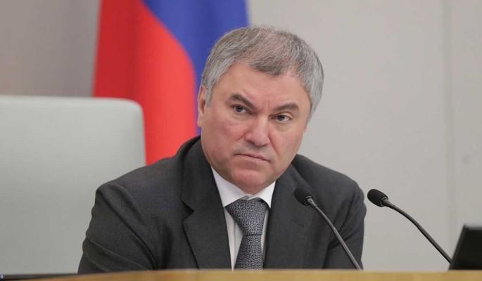 Володин предложил разработать формат отчетов депутатов перед избирателями