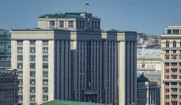 Первое заседание Госдумы восьмого созыва пройдет 12 октября