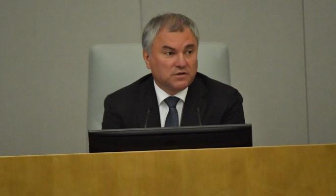 Володина рекомендовали на пост председателя восьмой Думы