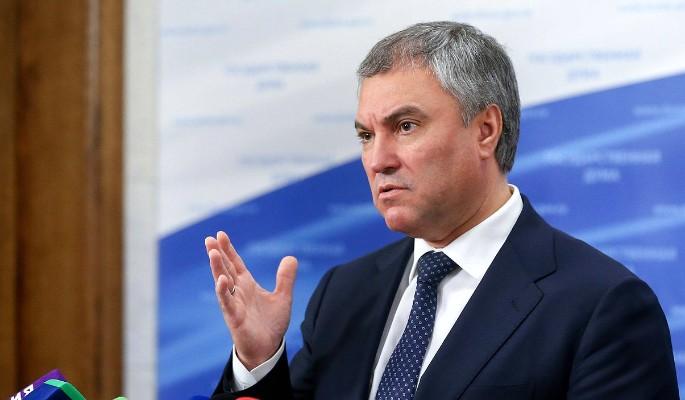 Володин назвал недопустимой ситуацию с пытками осужденных