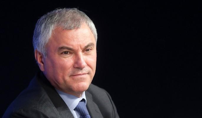 Володин избран спикером Госдумы восьмого созыва