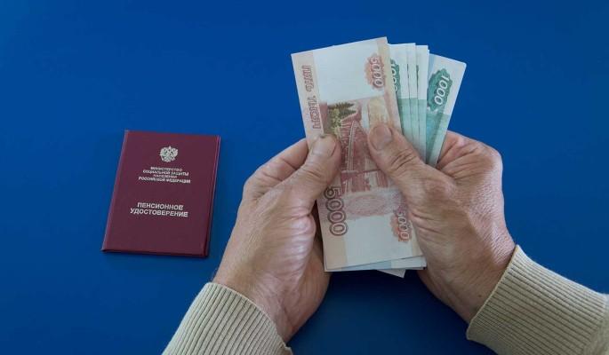 Кто из пенсионеров получит от Собянина по 10 тысяч рублей