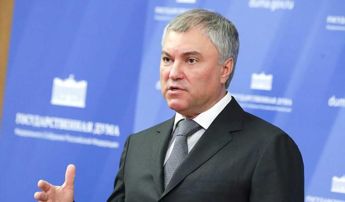 Володин призвал парламентариев Германии не политизировать ситуацию с газом