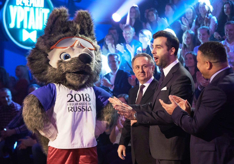 Ургант Чемпионат Мира 2018