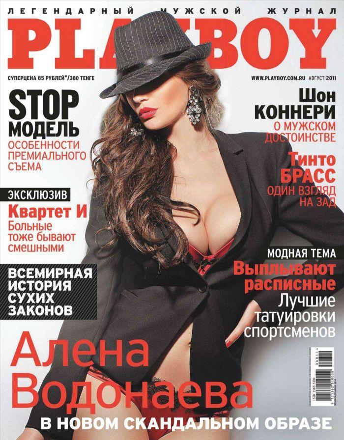 seks-maya-i-vodonaevoy-zhenshini-militsioneri-v-golom-vide-foto